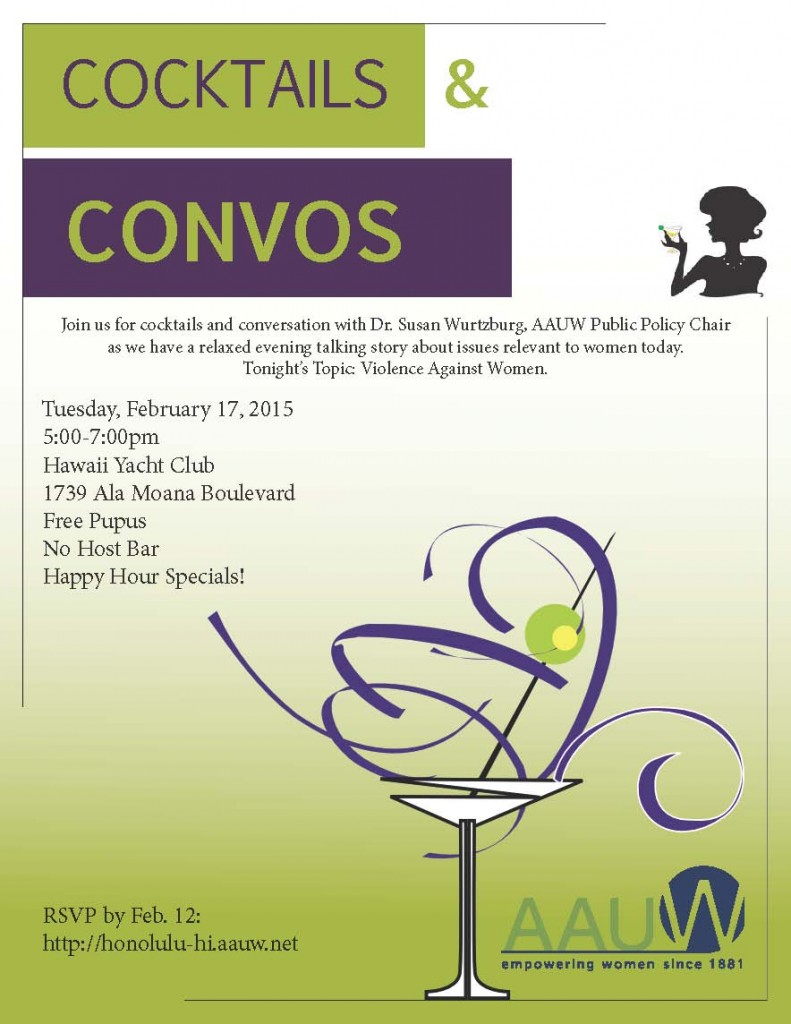 Cocktails and Convos Invite