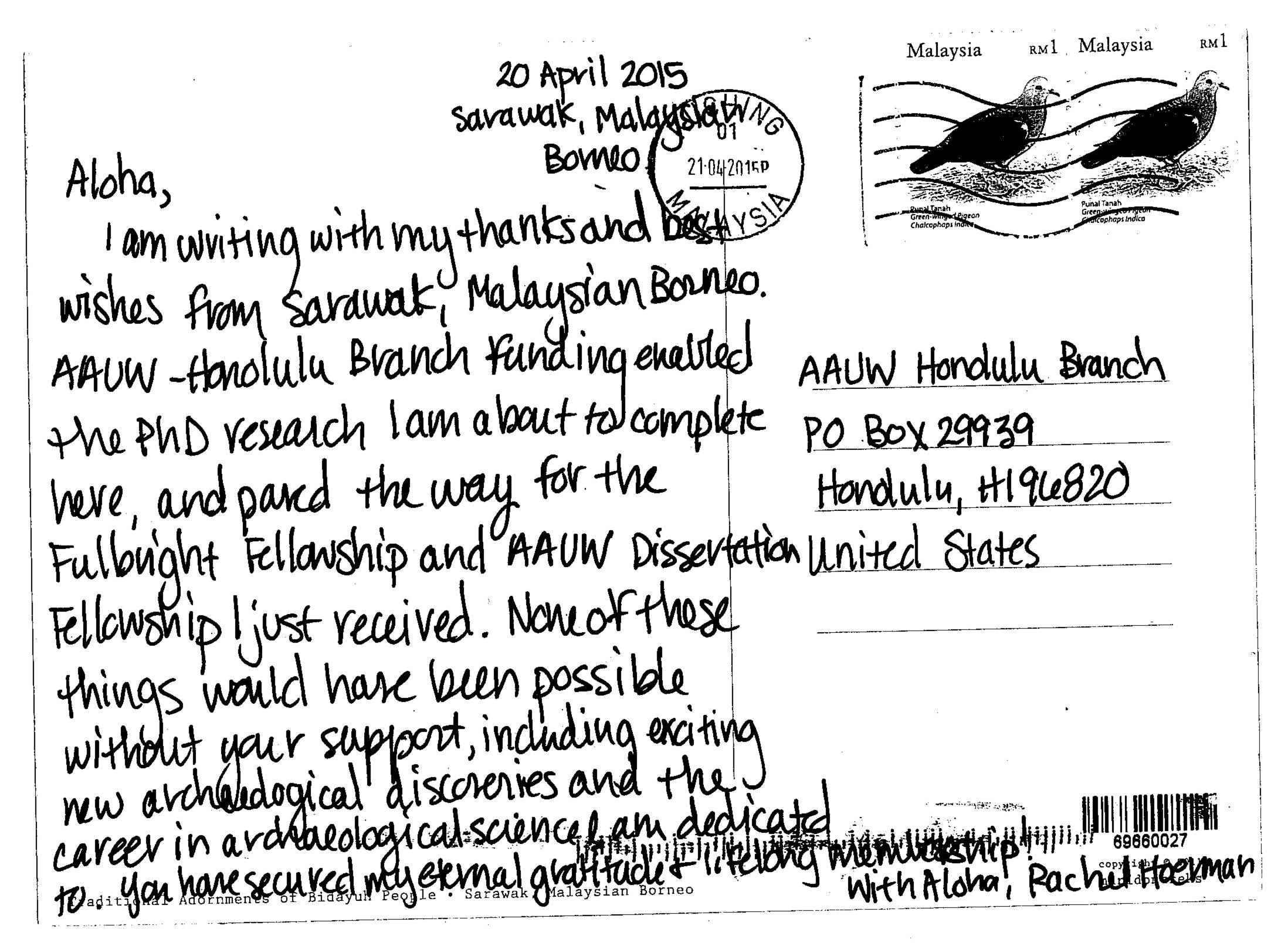 Postcard from Rachel Hoerman, 2014 AAUW Honolulu (HI) branch scholarship and 2015-16 AAUW American Fellowship awardee.