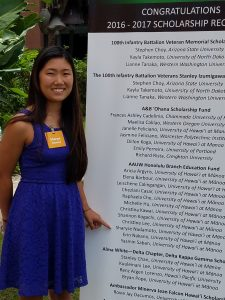 Sharyse Nadamoto, AAUW Honolulu Branch undergraduate scholarship award
