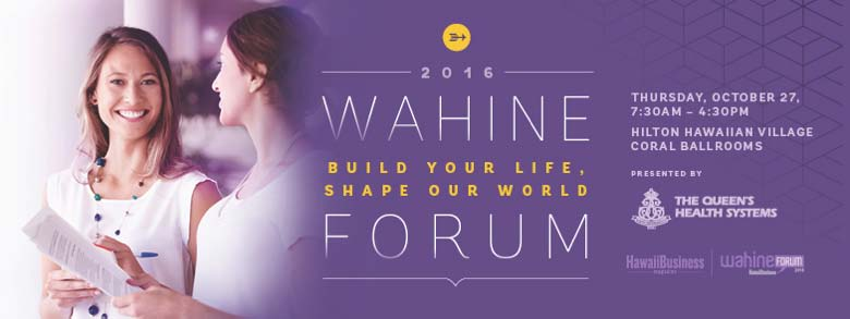 wahine-forum